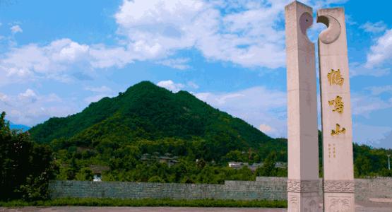 鹤鸣山位于四川省大邑县鹤鸣乡悦来镇境内,山麓有道观,以山为名.