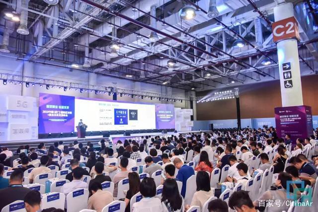 3天3万+专业观众!第2届中国国际人工智能零售展完美落幕 ar娱乐_打造AR产业周边娱乐信息项目 第54张