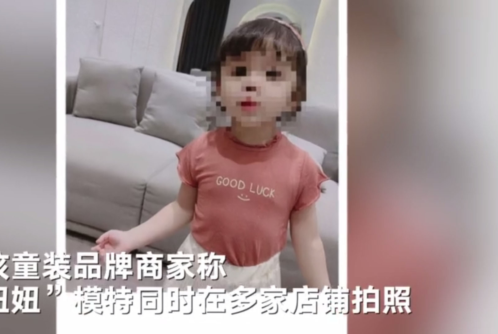 商家回应:踢拍照女童模的人是她妈妈!