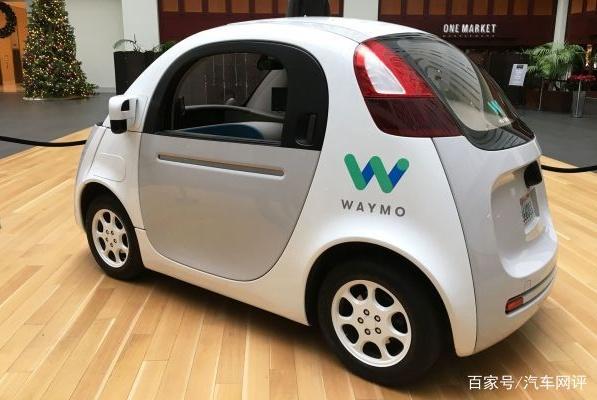 美国总统川普都不看好自动驾驶技术 你还敢乘坐吗?