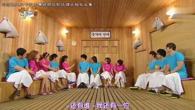 HT 刘在石问IU为什么喜欢刘仁娜,IU:因为刘仁娜经常和我比谁丑
