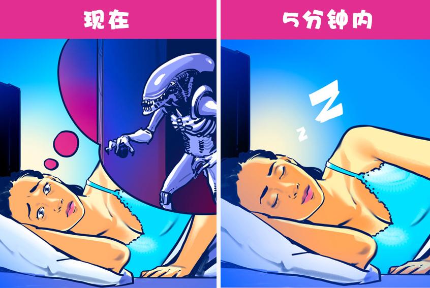 网友带来的可让你在几分钟内入睡的8个技巧