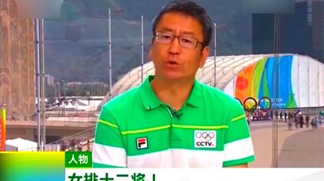 关于国球白岩松老师这样说:乒乓是父,女排是母,跳水是亲娘舅!