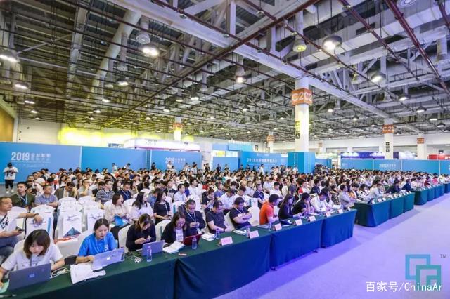 3天3万+专业观众!第2届中国国际人工智能零售展完美落幕 ar娱乐_打造AR产业周边娱乐信息项目 第6张