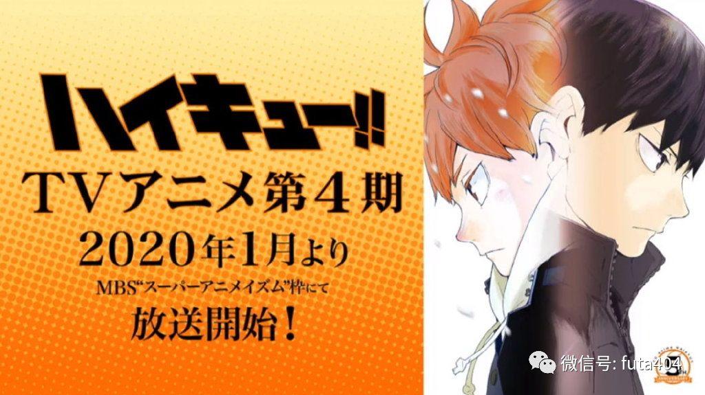 ACG资讯:盾之勇者成名录第2季、第3季制作决定! P.A.works ACG资讯 第4张