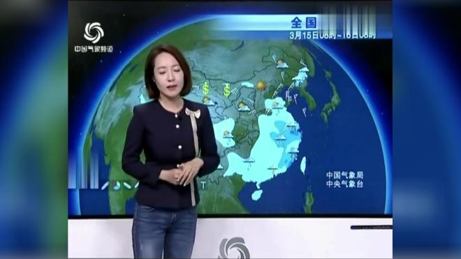 中央气象台:冷空气来袭 15~16日 南方多中到大雨,降温雷暴大风