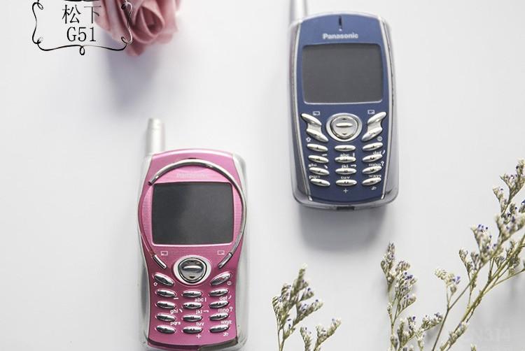 从前从前那些人爱松下手机很久 但故事的最后它还是说了拜拜