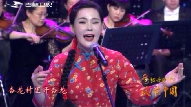 沈凌云演唱《人说山西好风光》,中国民歌经典之作,至今魅力不减