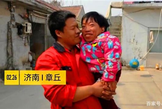 1米73小伙娶91厘米女子,为表真心甘愿倒插门,妻子:像做梦