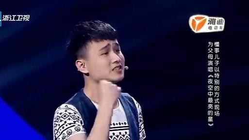 中国梦想秀章杰