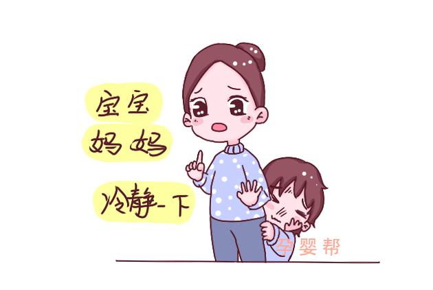 父母就算再生气,这两个年龄段的孩子也不能打,容易留下永久创伤