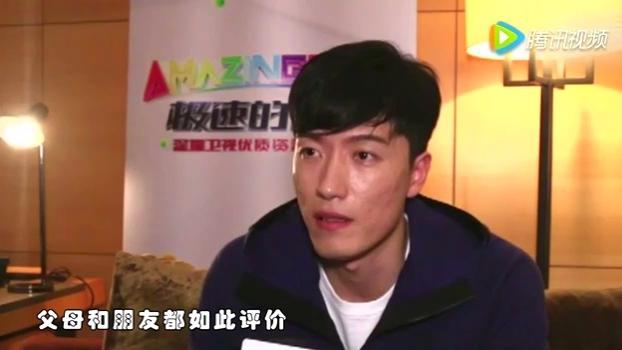 """网友嘲讽刘翔老婆是""""公交车"""" 葛天点赞"""