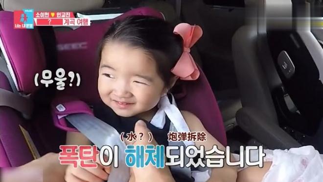 同床异梦:印乔镇苏怡贤带着孩子到溪谷避暑 岳父岳母也来了