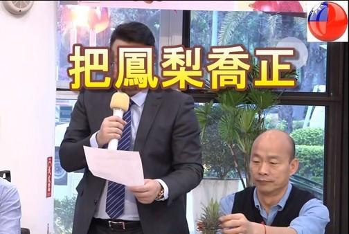 高雄市长韩国瑜签下10亿订单,心情超爽的韩市长把网友萌化了