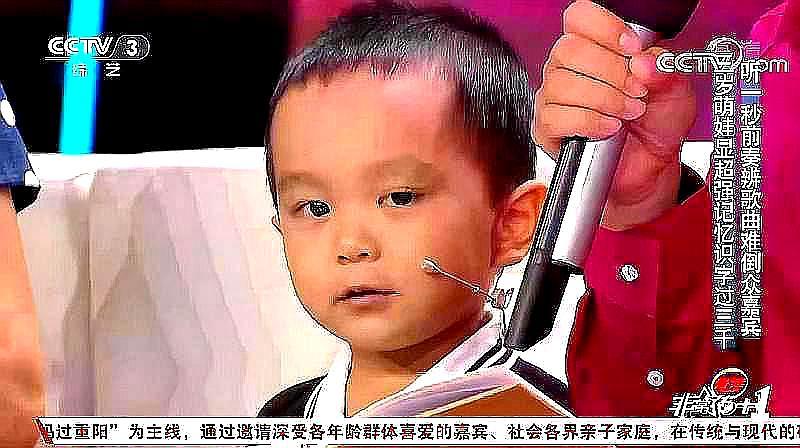 3岁神童登上央视舞台,秀天才记忆力众人惊讶,真是个小神童