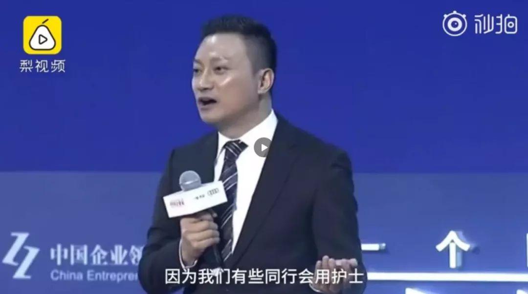 体检行业爆丑闻 网友评论:底线无止境