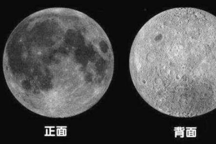 月球的背面有啥秘密?嫦娥4号为啥要去这里?有一种资源极为重要