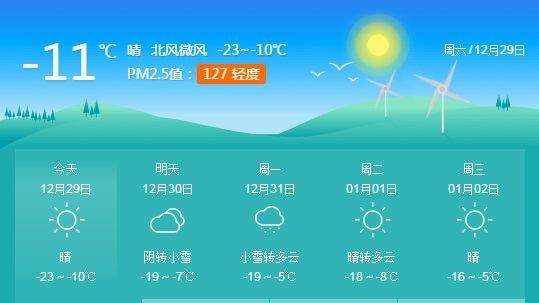 2018年内蒙古最后一场雪要来啦!你期待吗?
