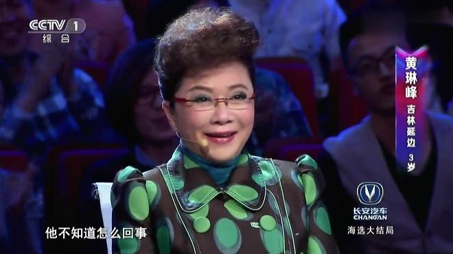 三岁可爱的黄琳峰表演象帽舞成功晋级