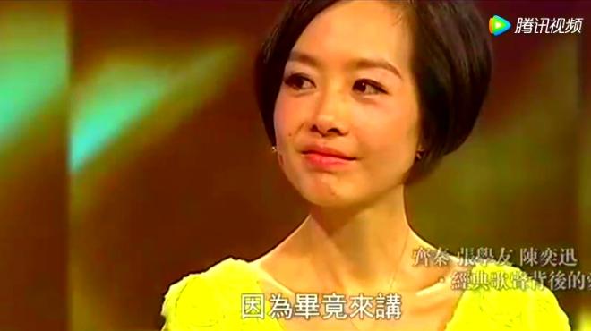 齊秦首次說出當年和王祖賢分手原因承認辜負了她,還說這才是愛