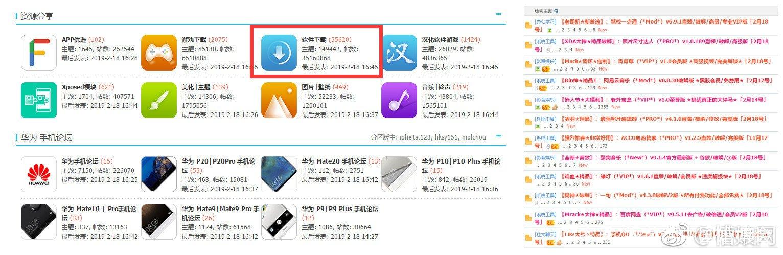 最新安卓APP福利软件下载地址分享