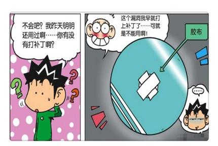 """搞笑漫画:刘姥姥""""独家传授""""新知识,呆头巧用PP""""思考人生""""?"""