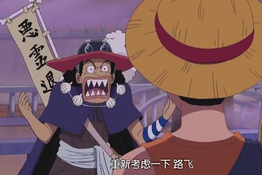 海贼王:为什么草帽团中塑造最成功的角色,却是最讨人厌的
