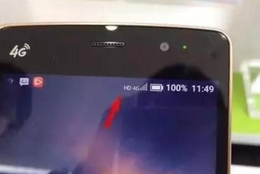 手机信号栏出现HD是什么意思?80%的人不懂,网友看完:涨见识了