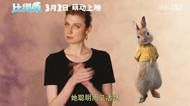 《比得兔》角色大揭秘 一窝兔子欢乐闹元宵