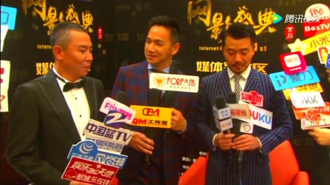 首届IFF网影盛典在京举行 骆达华 肖茵等现场助阵