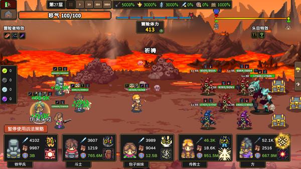 龙崖dragon cliff:一款颇具魔性的像素风挂机类游戏!