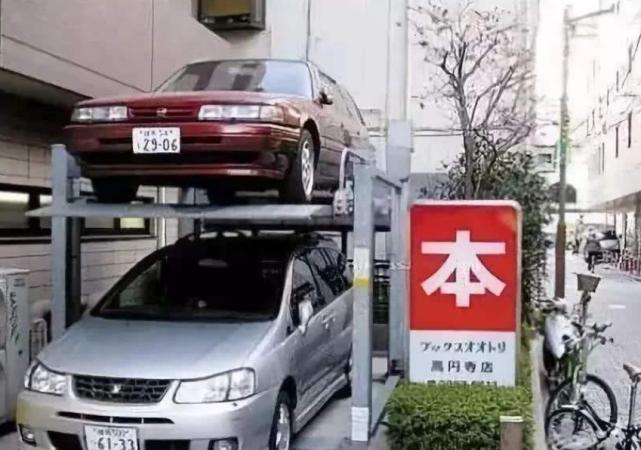 <b>停车难?看看日本的停车场,国内车主:羡慕呀</b>