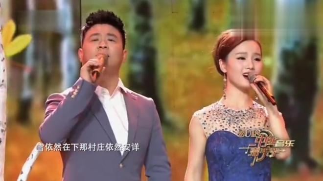 《白桦林》演唱:樊宁 李萍 贺一航 张帆宇