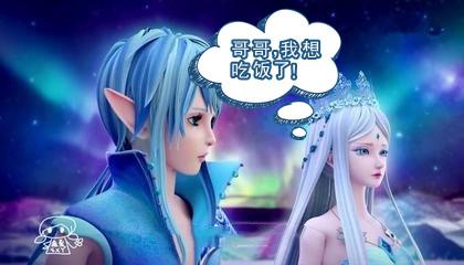 叶罗丽小剧场:王默有闺蜜,冰公主很开心,而水王子却图片