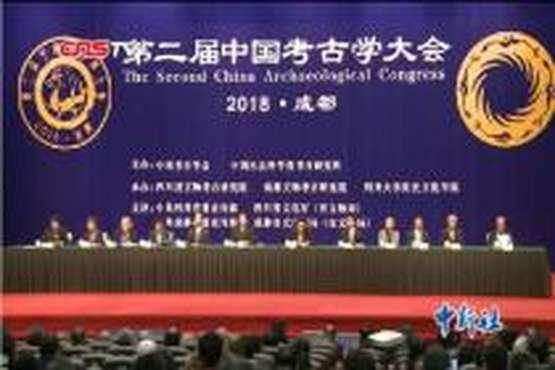 """中国考古学大会举行 """"考古神器""""可探深六七十米精确至厘米级"""