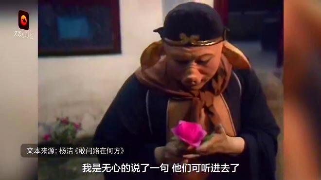 看《西游记》读杨洁:在火车上巧遇美人儿何晴