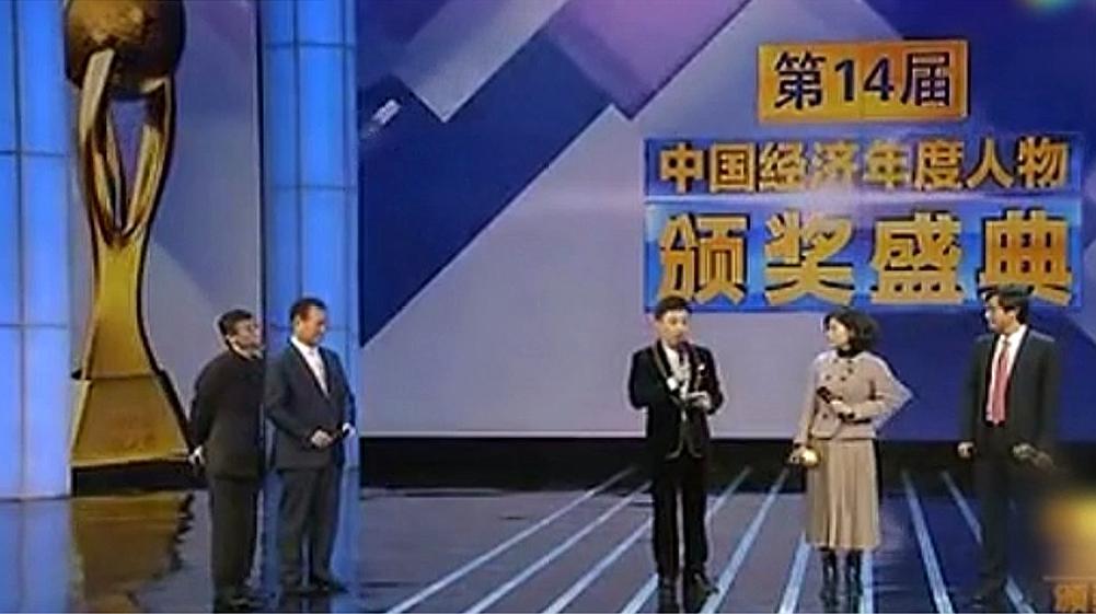 马云,王健林,董明珠,雷军的四人赌局前后始末