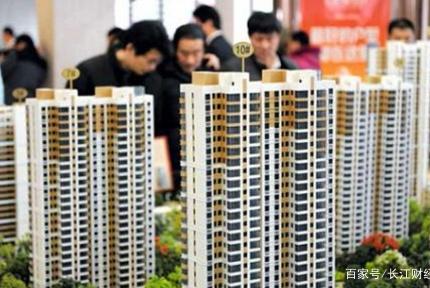 聚焦老百姓房产投资:收入上涨速度远远跟不上房价涨幅