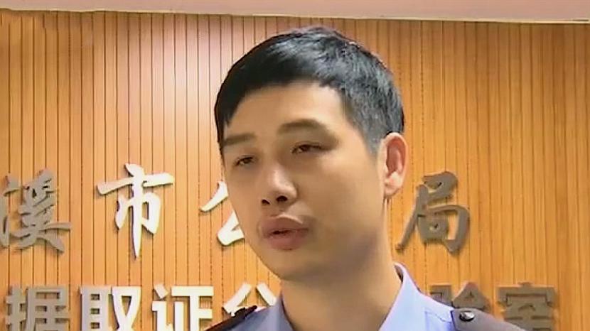 微信群内异常活跃,宁波民警深入调查,暗藏不为人知的交易