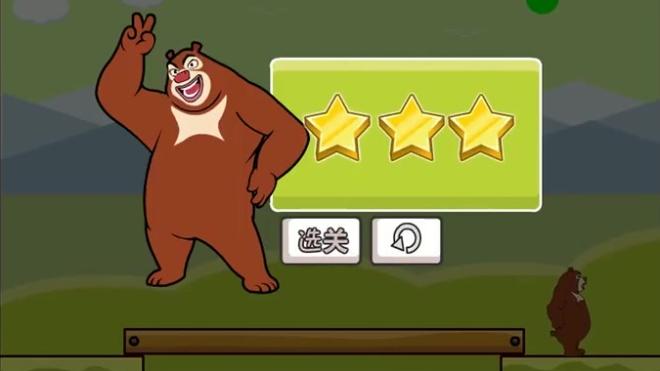 熊出没之丛林总动员贪吃蜂蜜的熊大熊熊乐园游戏