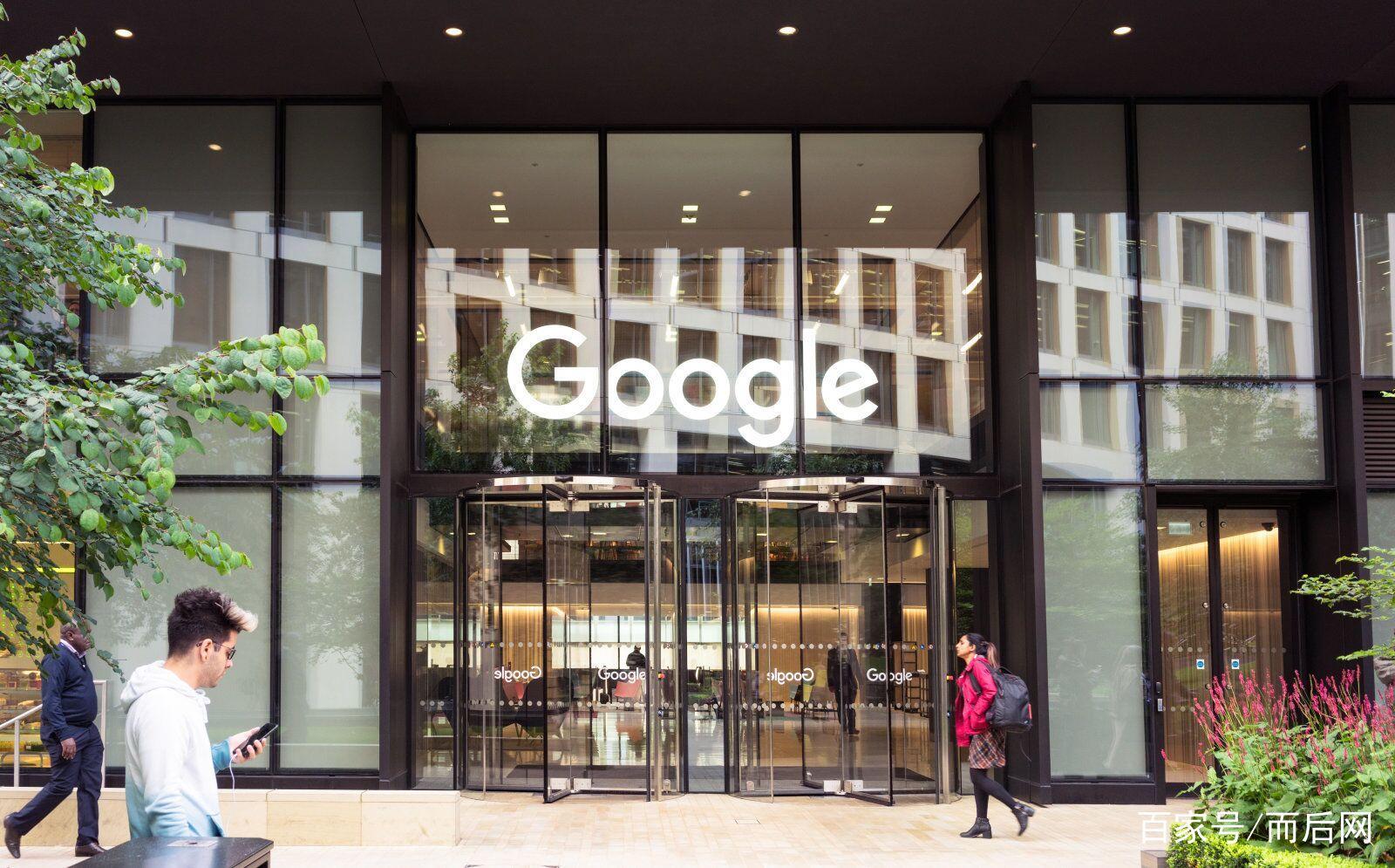 谷歌解散了新成立的人工智能道德委员会