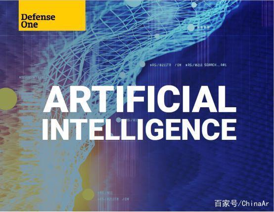 美国发布最新《人工智能报告》