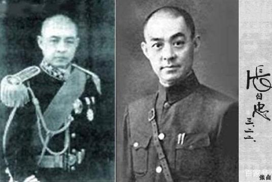 杀害名将张自忠将军的日军中将,最后什么结局?被将军部下击毙