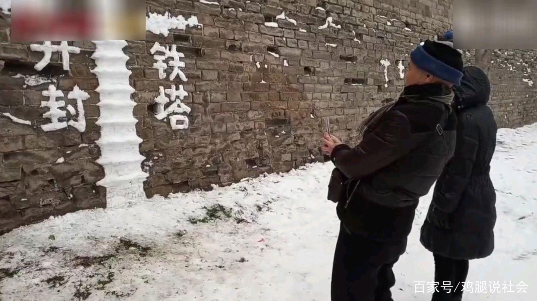 神操作!大叔用雪在墙上作画,引众多路人拍照留念:高手真在民间