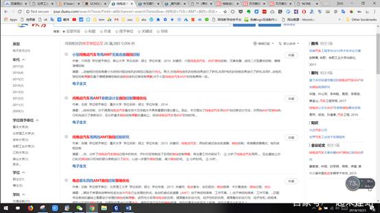 文献检索难,一步一步教你,由小白到专家第6张-Myexplor