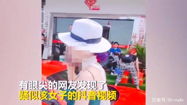 重庆保时捷女司机资料遭曝光 丈夫系派出所所长 ar娱乐_打造AR产业周边娱乐信息项目 第8张