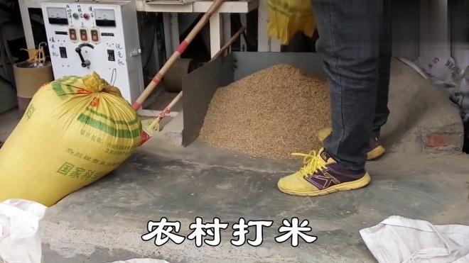 从稻谷到大米到底经历了什么?你知道吗?城里人应该没有见过