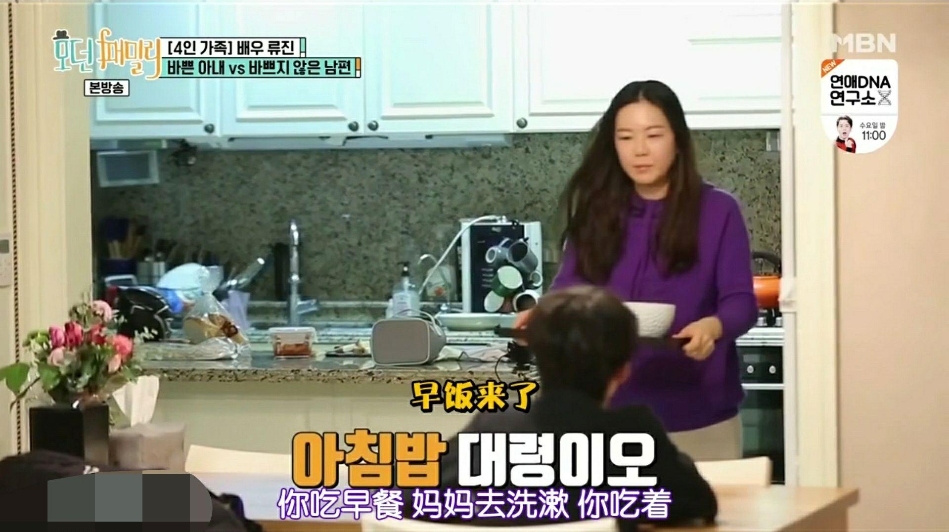 韩国男星在家很悠闲,全职妻子却一天到晚围着孩子转,失去自我!