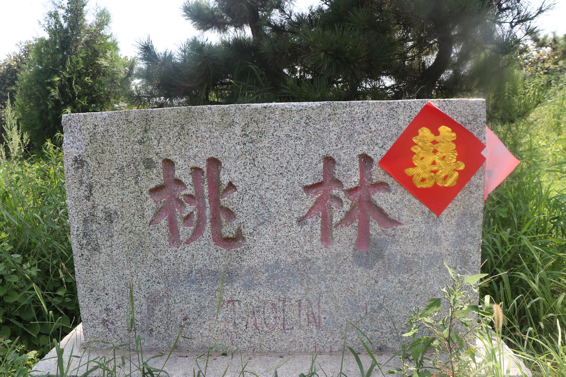 组图:烟台海阳这个村有座于姓宗祠,历史超过百年