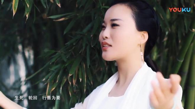 六字真言颂 胡蝶「杨静」MV